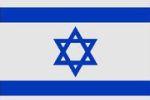 Auslandsüberweisung nach Israel